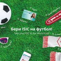 ISIC Discount Globally